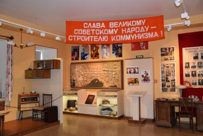 Музей города Гатчины