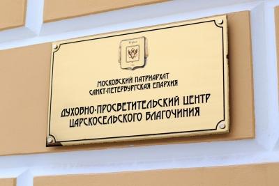 Музей гвардейских стрелков Российской императорской армии