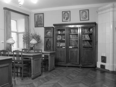 Дом Плеханова РНБ
